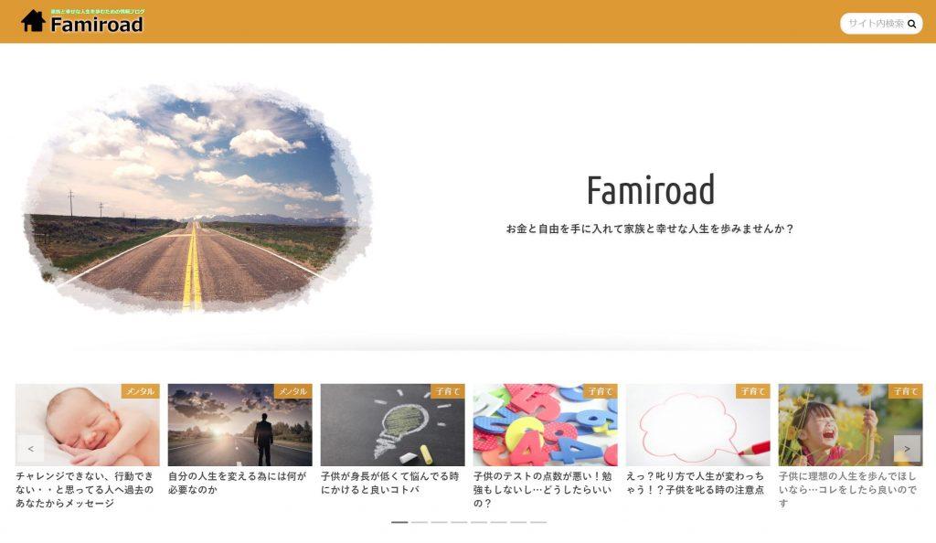 blog-famiroad
