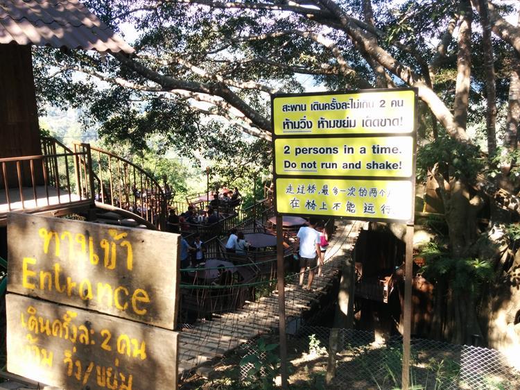 【日本人はまだ知らない】タイのチェンマイ奥地の「ジャイアントチェンマイ」は大変すぎる件