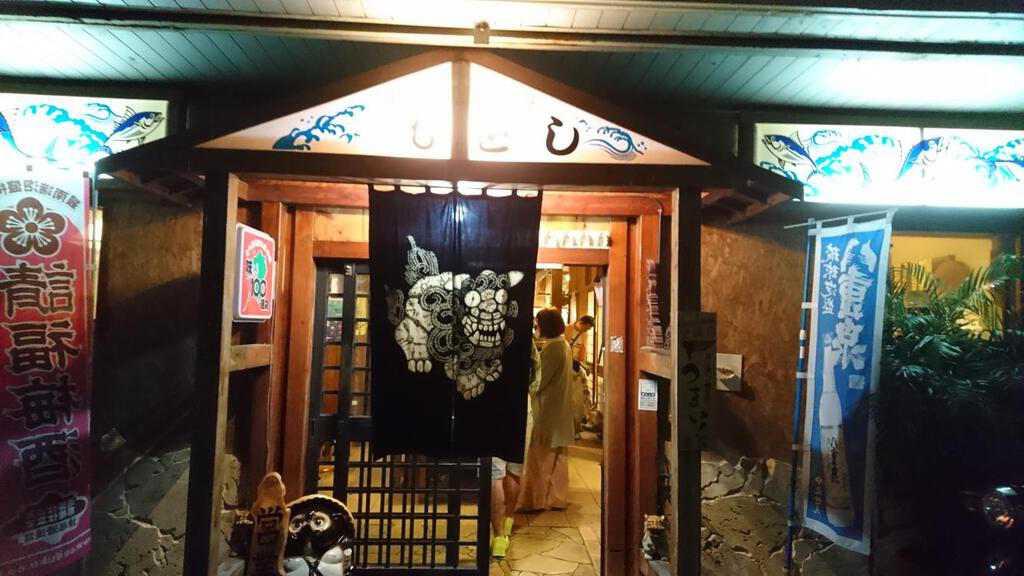 午後6時半スタート!石垣島の夜に絶対外せない予約必須コスパ最強の「居酒屋ひとし」