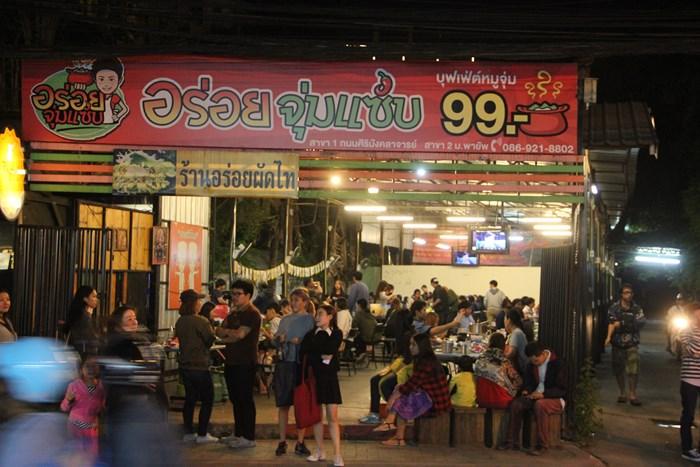 チェンマイのおすすめレストラン「激安価格編」第1位【イサーン料理チムチュム】