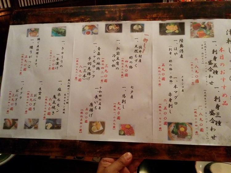 青森県全域の郷土料理を食べちゃう?