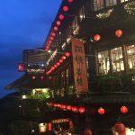 【女一人旅行記】台湾で女一人でも楽しめる観光&グルメスポットまとめの画像