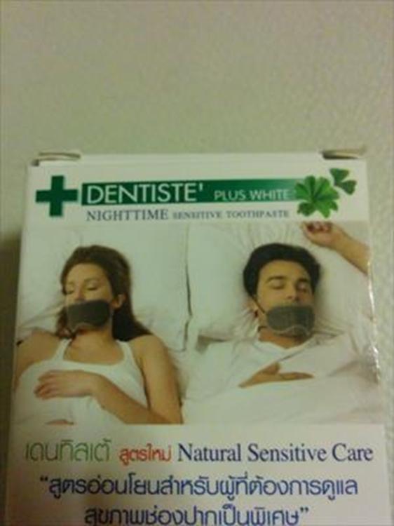 絶対外さないタイのお土産!タイの歯磨き粉デンティス