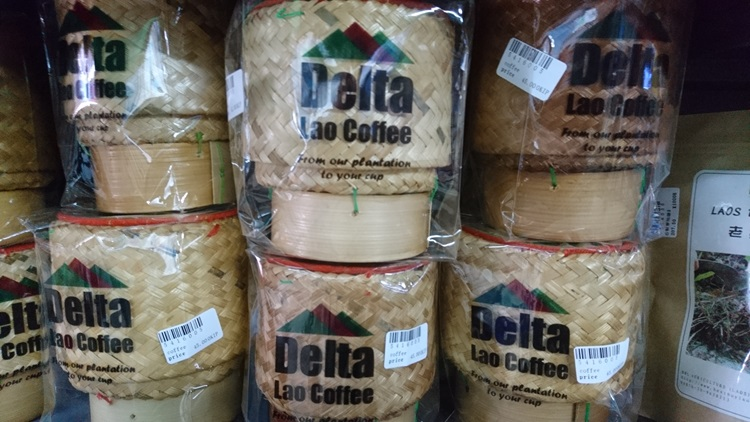 1・実は激ウマ!ラオスの名産品「ラオコーヒー」
